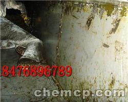 白山(电厂)换热器水垢清洗剂-公司、