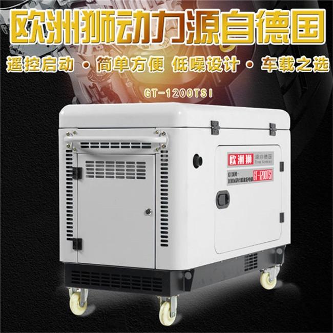 青海7kw柴油发电机体积