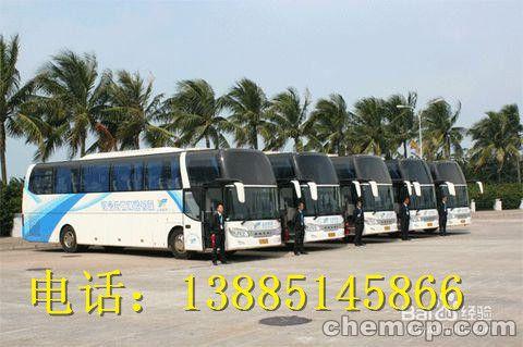 新闻:遵义到广州客车汽车线路√全程高速