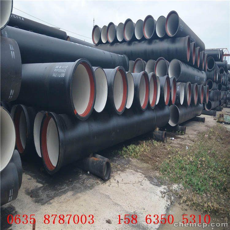 渭南dn700给水球墨铸铁管—送货上门(渭南生产厂家)