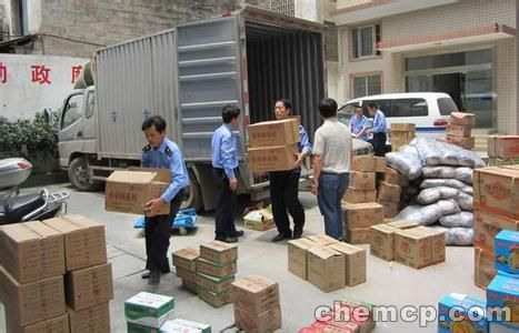郑州到青岛货运公司公司地址_公司欢迎您