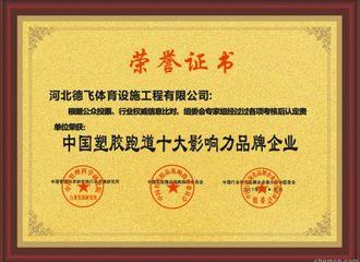 资讯:隰县新国标材料环保新标准欢迎您(案例展示:雨城:施甸:扶绥)