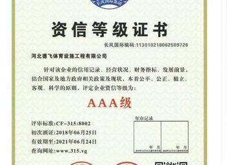 资讯:南岗硅pu网球场材料厂家欢迎您(案例分享:白碱滩:下城:锡山)
