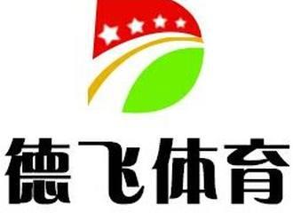 资讯:宜丰11人制足球场材料有限公司欢迎您(成功案例:寻甸:米林:宜宾)