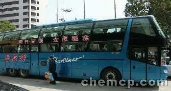 客车)莆田车站有到莘县长途汽车线路一览表