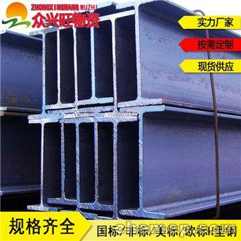 新闻:甘肃平凉HE120B欧标型钢厂家直销✔欢迎咨询