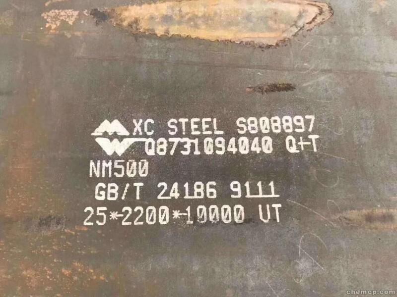 现货供应:芜湖nm400耐磨钢板