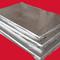 供应新型优质材料纳米隔热板 铝合金淬火炉(立式)专用