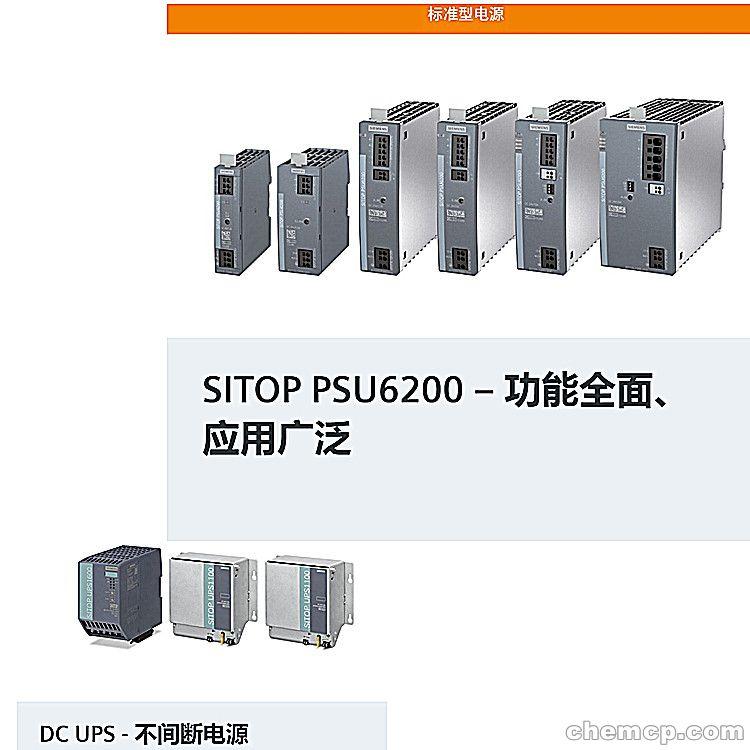 西门子通讯模块CP343-1现货特价