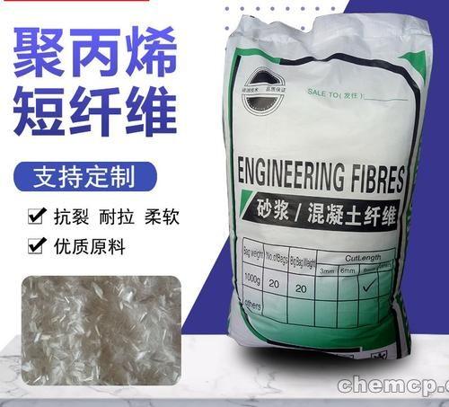 张掖混凝土抗裂纤维-实业